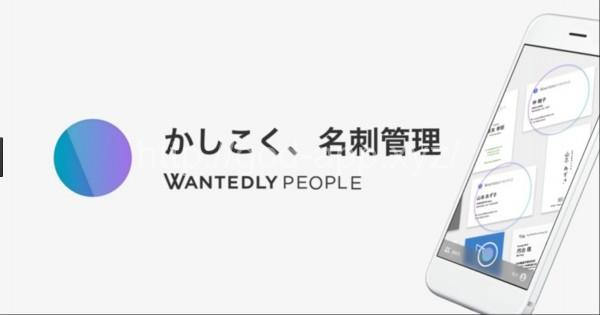 Wantedly People